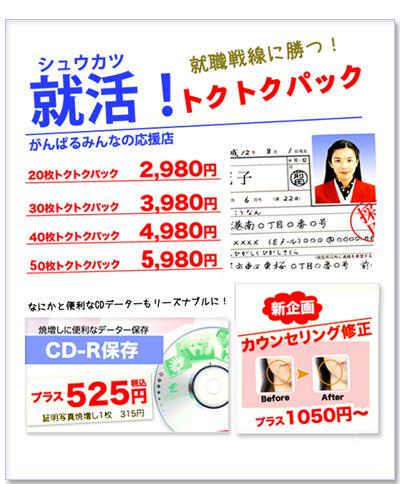 rireki-05blog.jpg