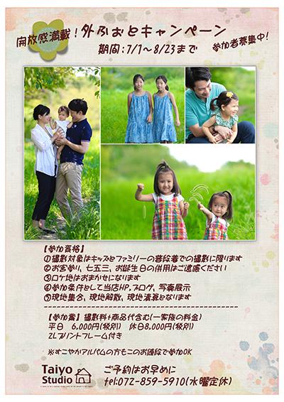 soyophoto2015.jpg