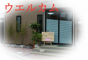 welcome[1].jpg