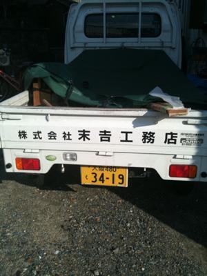 image-20101020210409.png