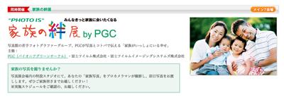 スクリーンショット 2013-08-08 11.40.08.png