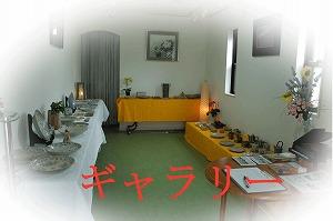 gallery[1].jpg